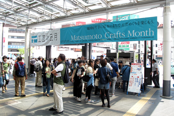 The banner advertising Matsumoto Craft Month welcoming guests at JR Matsumoto station.