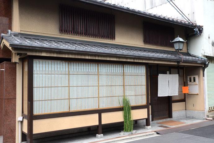 Kitamura Tokusai fukusa shop in Nishijin, Kyoto